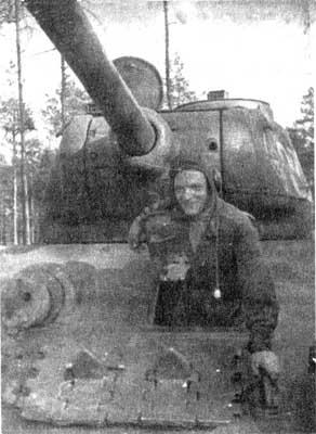 Первогвардейцев танкистов 1941 1945 гг