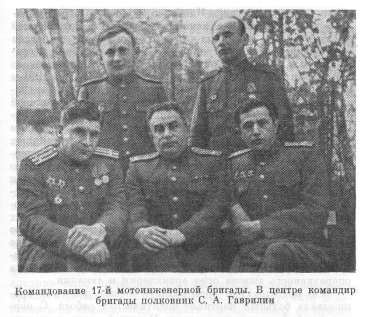 1я гв танковая бригада product_image